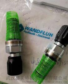 万福乐电磁溢流阀BVEPM22-250-G24