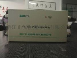 FHG6礦用光纖盤纖盒