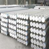鋁棒直銷現貨供應 異形鋁棒廠家可加工 發圖定製