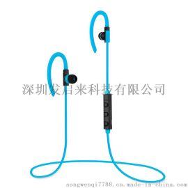 运动型挂耳式立体声无线蓝牙耳机