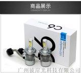 外貿爆款 C6 LED 車燈