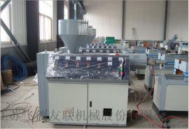 9-32mmPP/PE波纹管挤出生产线