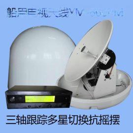 莫威船载卫星天线YM600PM船用电视天线多星接收