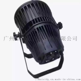 广州舞台灯光厂家 舞台灯光生产厂家