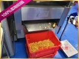 黃金鹽酥雞油炸機 黃金鹽酥雞全自動裹粉機
