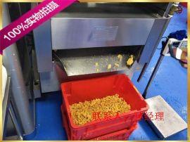 黄金盐酥鸡油炸机 黄金盐酥鸡全自动裹粉机