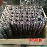 DN150板式平焊法蘭