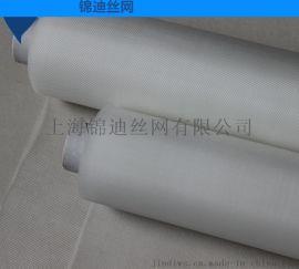 尼龙过滤网布工业滤布网药液茶叶过滤网防尘袋