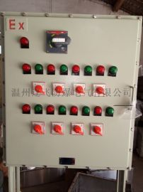 喷漆厂带总开关BXMD防爆动力照明配电箱