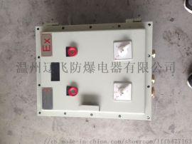 BXM(D)防爆温度控制箱
