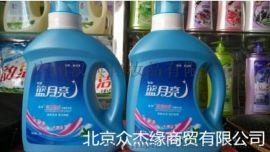 西安藍月亮洗衣液廠家,廣州藍月亮洗衣液批i發商