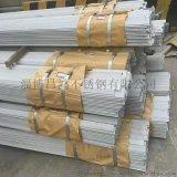 现货316L不锈钢角钢 不锈钢型材加工