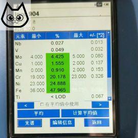 904L/1.4539高耐腐蚀环境奥氏体不锈钢板