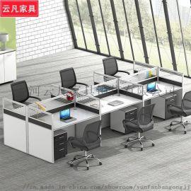 简约现代办公桌屏风隔断
