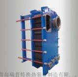 青島氨製冷半焊式板式換熱器