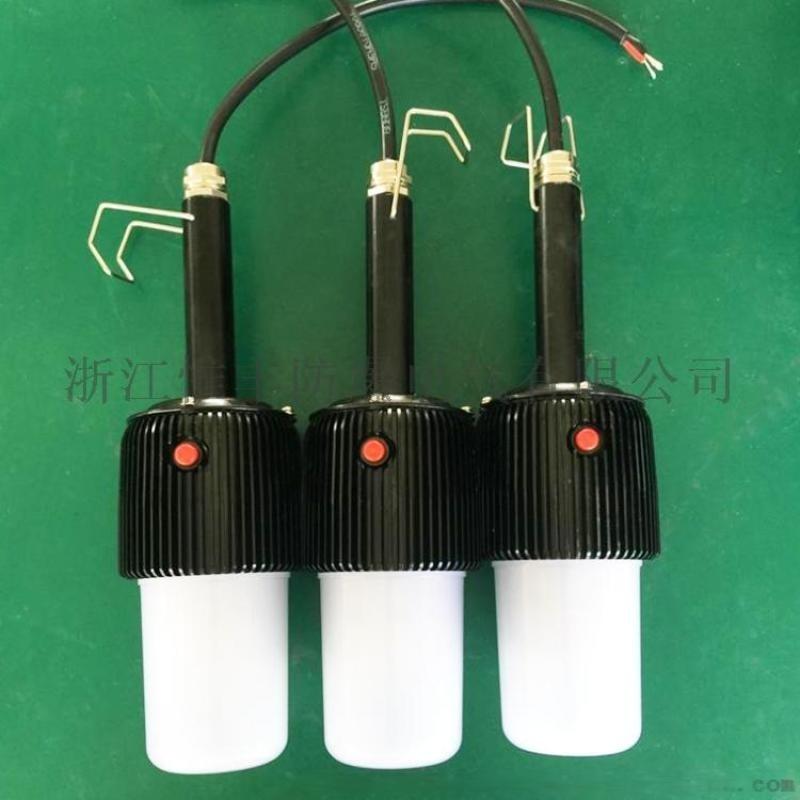 24V led防爆行灯FW6320
