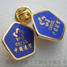 公司胸章制作,logo胸章制作,深圳制作胸章的厂家