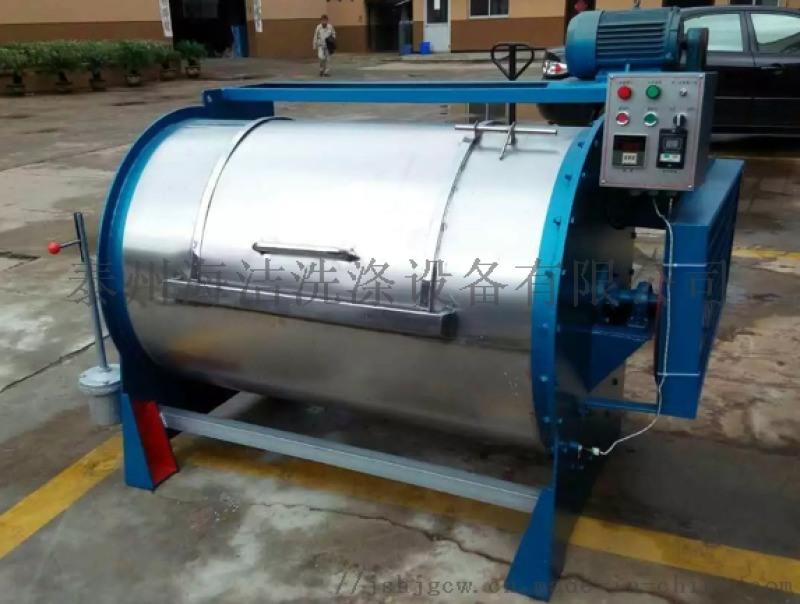 供应大型洗衣设备工业水洗机工业洗衣洗涤设备