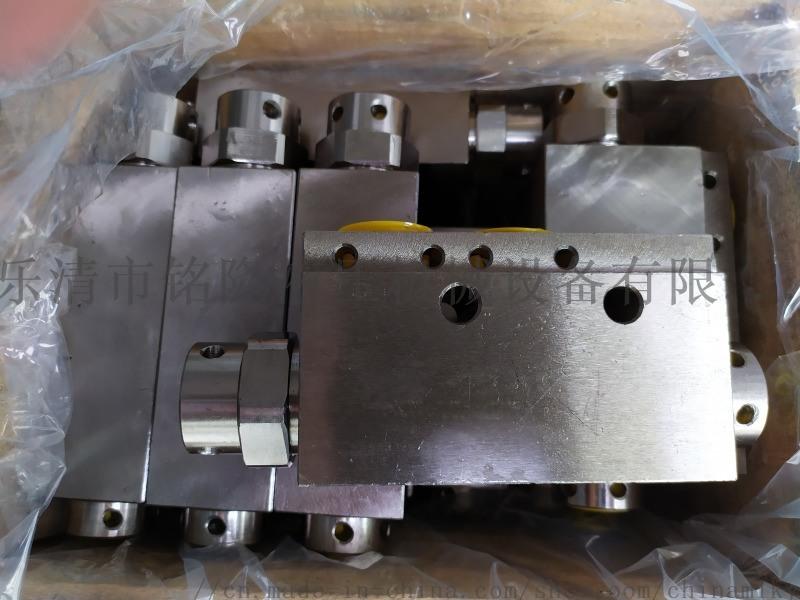 推移单向锁FDD400FDY480DS10