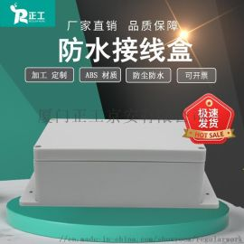 200*120*75户外F1-2防水接线盒塑料防水密封盒IP66电缆电源过线盒