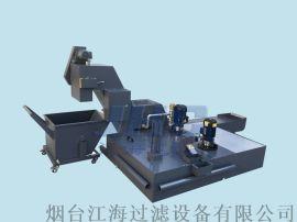 反冲洗排屑设备 切削液净化排屑机