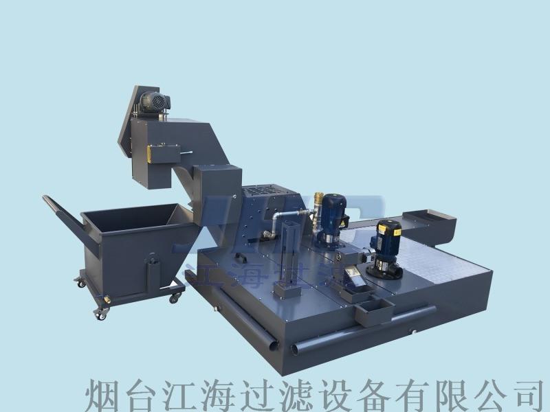 反沖洗排屑設備 切削液淨化排屑機