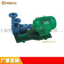 W铸钢漩涡泵 增压泵