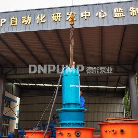 潜水混流泵---德能泵业主抓产品