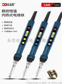 数显无铅电烙铁(D60W/D90W/D110W)