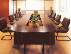 实木办公家具会议桌 (op-hy-11)