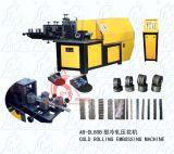 冷轧压花机(AB-DL60B)
