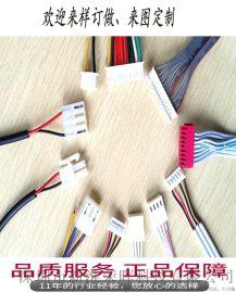 极力定制XH/VH/PH端子线加工 彩排线