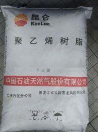 HDPE 拉丝级5000S 耐寒耐磨性 编织袋通用塑料 高密度聚乙烯 HDPE