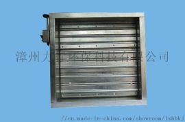 FF-001  镀锌手动风量调节阀