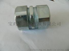 6分钢管自固接头锌合金材质