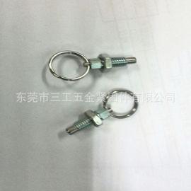 拉环型分度销717、旋钮柱塞、定位销、非标定制