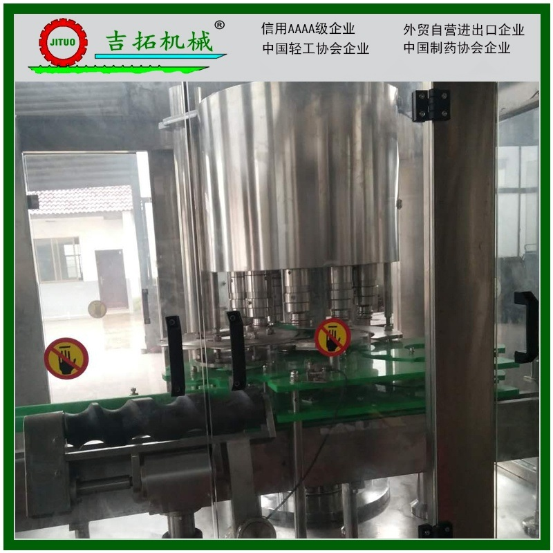 厂家直销 XGF-12-12-5矿泉水灌装机 三合一灌装机械生产线