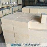 高铝砖厂家直销 高铝砖 特级高铝 耐火砖