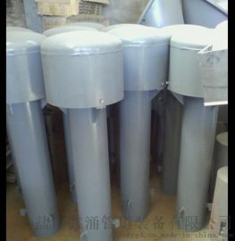 耐腐蚀寿命长罩型通气帽无锡鑫涌W150弯管型通气管
