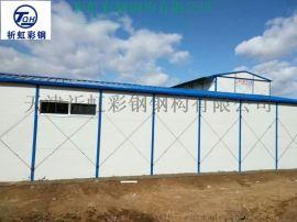 抗风围挡张华镇供应商 隔热活动板房平原县安装