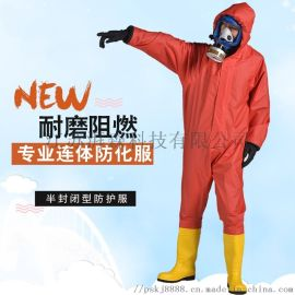 輕型消防防化服  廠家直銷