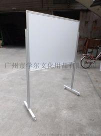 诺迪士中  教学可移动进口树脂白板 广州定做白板