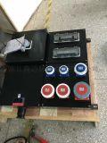 FXM(d)防水防腐動力配電箱