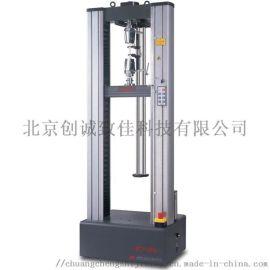 CMT4000系列电子式万能试验机