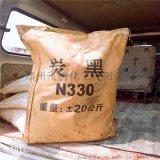 廠家直銷高耐磨炭黑 橡膠補強劑 現貨供應