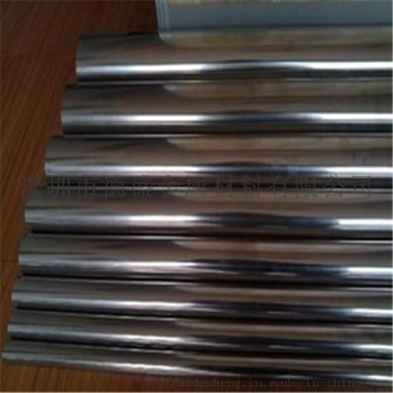 厂家供应 17-7PH不锈钢板