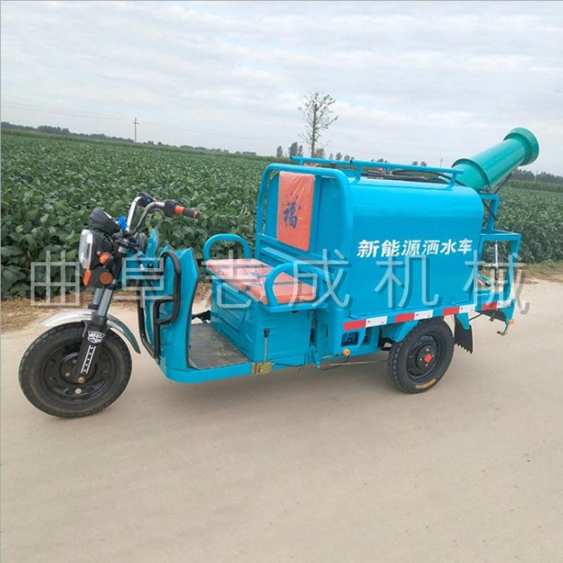 厂家直供工程施工移动式电动降尘喷洒车