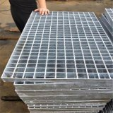 成都電廠平臺鍍鋅鋼格柵 生產樓梯踏步鋼格板