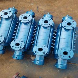【歌迪】1.5GC-5X4多级离心泵锅炉给水泵 多级泵