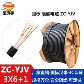 金环宇电缆 国标ZC-YJV铜芯电力电缆 3x6+1x4 低压铜芯阻燃电缆
